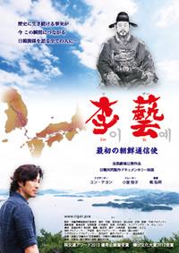 李藝DVD